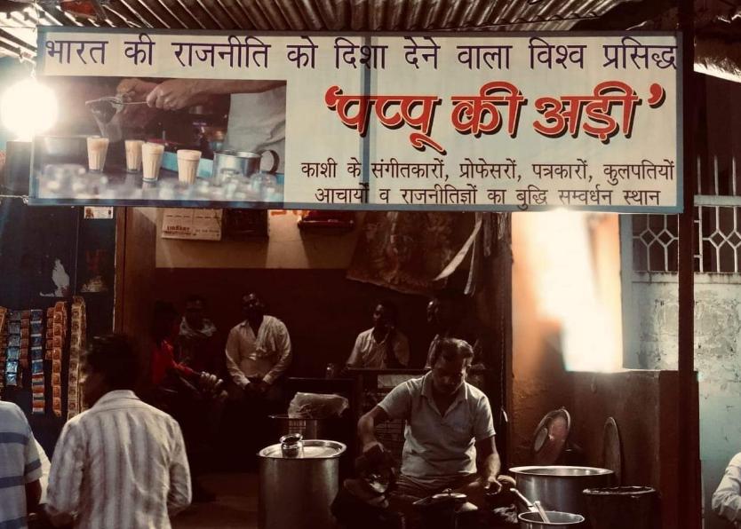 Pappu Chai Ki Adi. Assi ghat