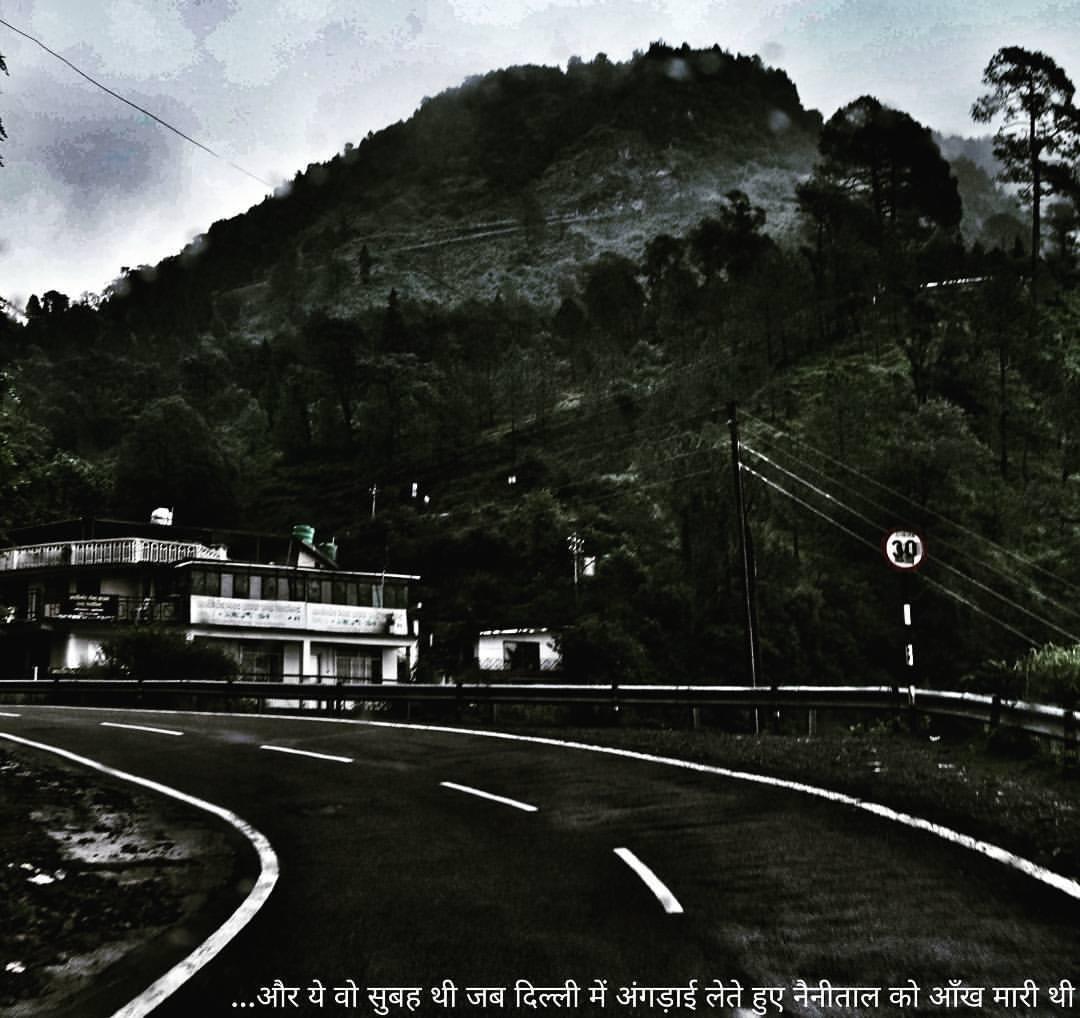 Nainital Road